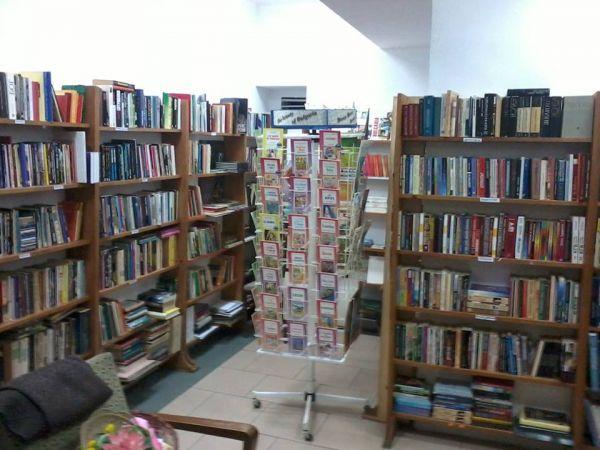 Книжарница ИРИДА